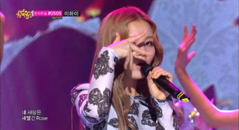 Lee Hi - Rose - Music Core April 20th 2013