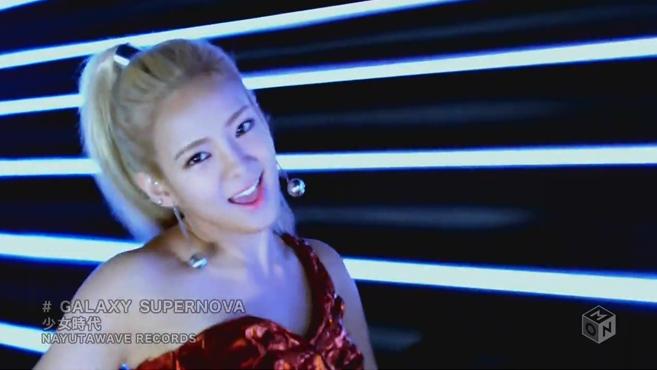Girls' Generation – GALAXY SUPERNOVA Music Video Gallery ...