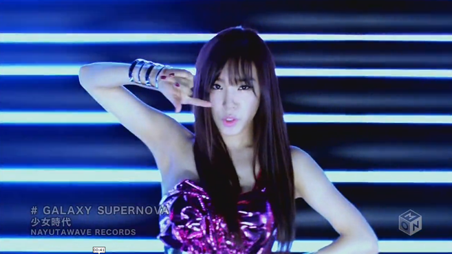 galaxy supernova snsd meme - photo #29