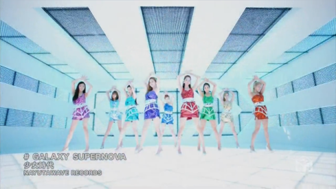 SNSD - Galaxy Supernova PV Review